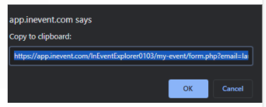 Screenshot of the invite link.