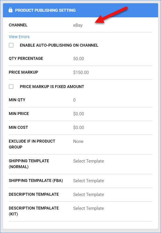sellercloud product publishing setting window