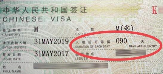 china-business-visa__1_.jpg