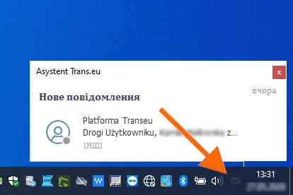 отримано нове повідомлення в Trans.eu