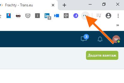 плагін Асистента для Chrome