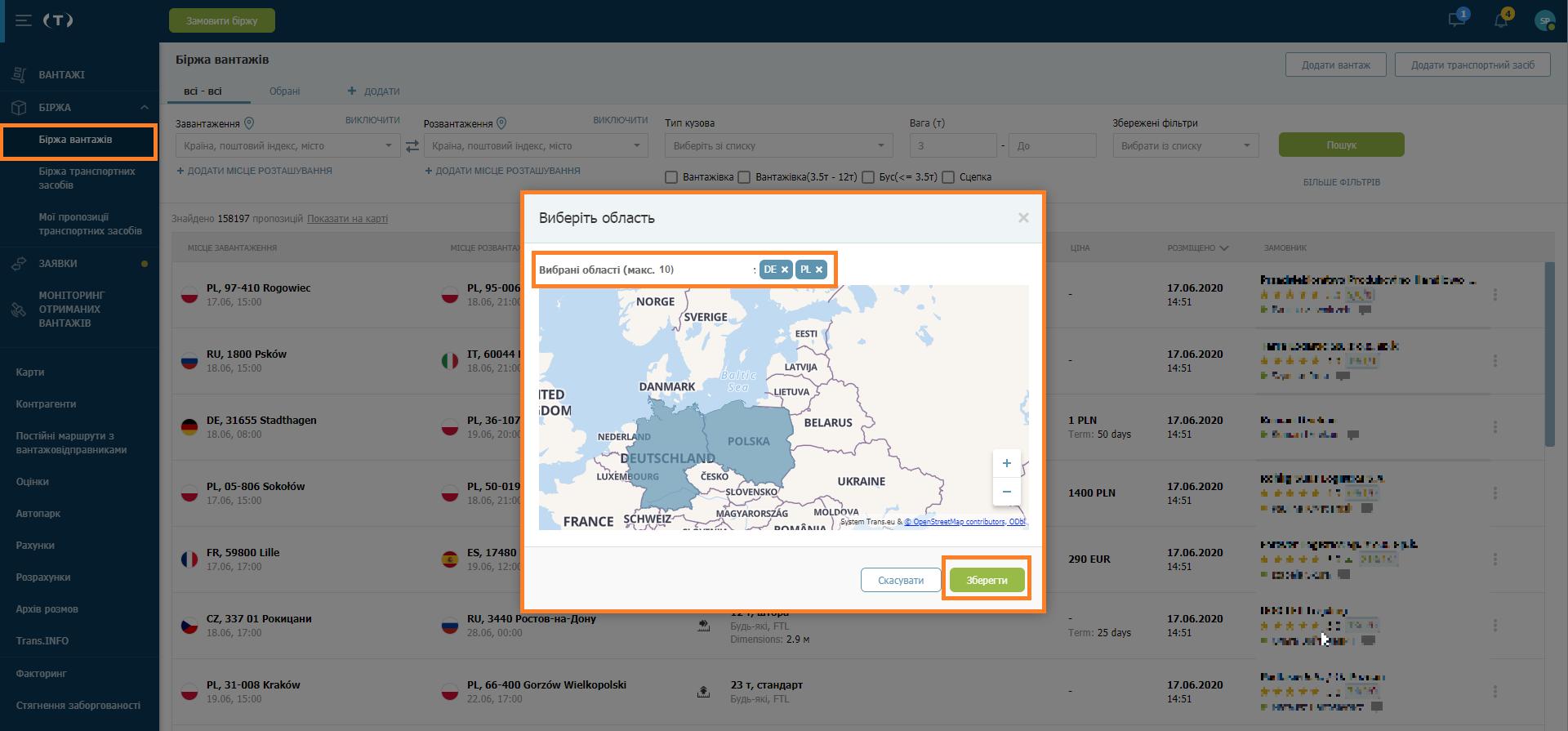карта для вибору областей в Trans.eu